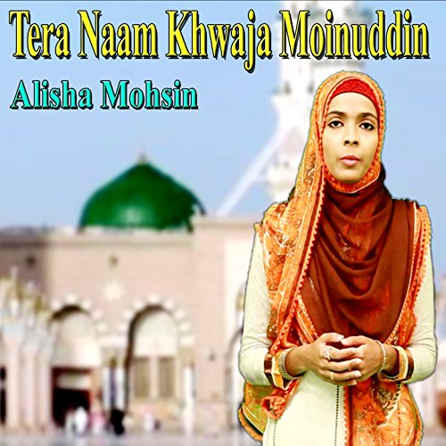 ali maula ali maula mp3 free download