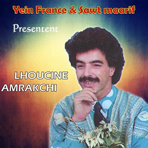 music amrakchi