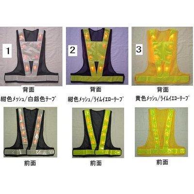 安全サイン8 超高輝度赤色LEDベスト 背中台形反射シート付き 5着セット 寒冷地対応反射テープ使用 ベストのカラー:3黄メッシュライムテープLED-YL(T) B075SRB9MD