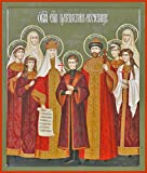 The Holy Royal Martyrs Traditional Panel Russian Orthodox icon