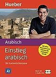 Einstieg Arabisch für Kurzentschlossene, Audio-Lehrgang,