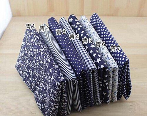 7-pc-cloth-fabric-cotton-fabric-for-quilting-5050cm-dark-blue-series