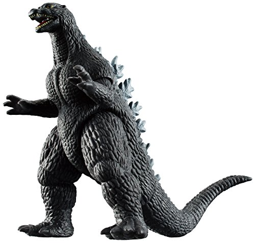 Bandai Shokugan 2004 Godzilla Collection