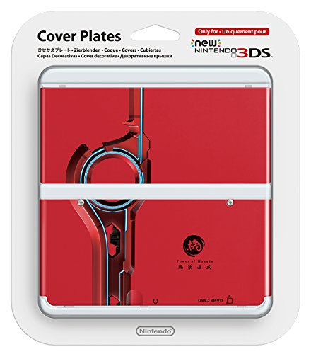- Nintendo 3DS Cover Plates No.059