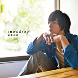 snowdrop(Single+DVD[TYPE-B])