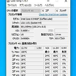 Amazon Co Jp Customer Reviews Ainex Jp Dx1 Nano Diamond Thermal Paste