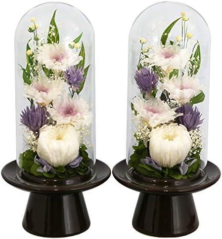 アートフォーシーズン仏花 輪菊 茶系 GlassDome 対デザインSETホワイト プリザーブドフラワー