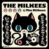 The Milkees ミルキィズがやってきた。 にゃあにゃあにゃあ