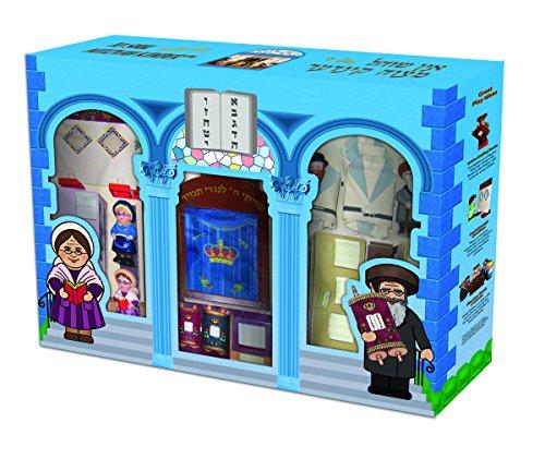 Mitzvah Kinder Shul Set Playfull Toys