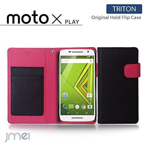 Moto X Play(XT1562)SIMフリー