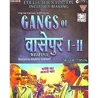 Gangs of Wasseypur - 1 & 2