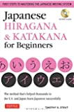 Japanese Hiragana & Katakana for Beginners