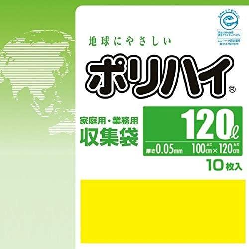 【ケース販売】 ポリハイ ごみ袋 120L 0.05 黄色 (LP-12YE) 10枚入×15冊