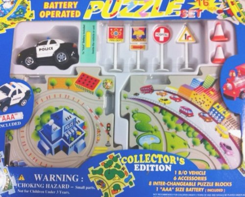 Police Car - Puzzle Vehicle Track Set- 16 PCS Battery Operated