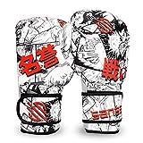 Sanabul Sticker Bomb Adult Boxing Kickboxing