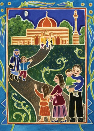 Night of the Moon: A Muslim Holiday Story: Khan, Hena, Paschkis, Julie:  9780811860628: Amazon.com: Books