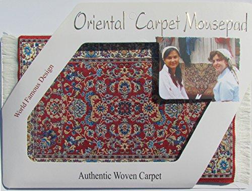 Oriental Carpet Bookmarks #3 - Authentic Woven Carpet (Set of 4) Photo #6