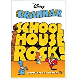 Schoolhouse Rock: Grammar Classroom Edition [Interactive DVD] by Disney Educational Productions