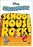 Schoolhouse Rock: Grammar Classroom Edition [Interactive DVD] by Disney Educational Productions