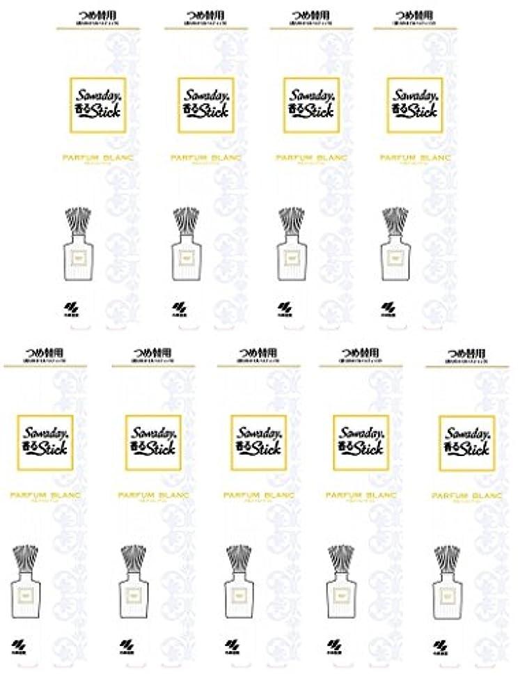 ガイダンス脈拍クラッシュ【まとめ買い】サワデー香るスティック 消臭芳香剤 詰め替え用 パルファムブラン 70ml×9個