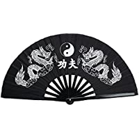 Chinese Kung Fu Tai Chi Eight Trigrams Double Dragon Bamboo Rib Frame Fan Black