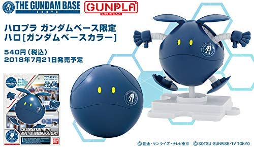 Halopla Halo Gundam Base Limited color Model kit Japan Blue Haro GUNPLA