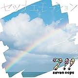 セツナエモーション(初回生産限定盤)(DVD付)