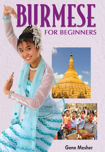 Burmese for Beginners Book and CDs Combo (English and Burmese Edition)