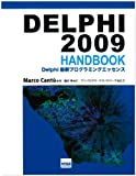 Delphi 2009 handbook-Delphi latest programming essence (2009) ISBN: 487783222X [Japanese Import]