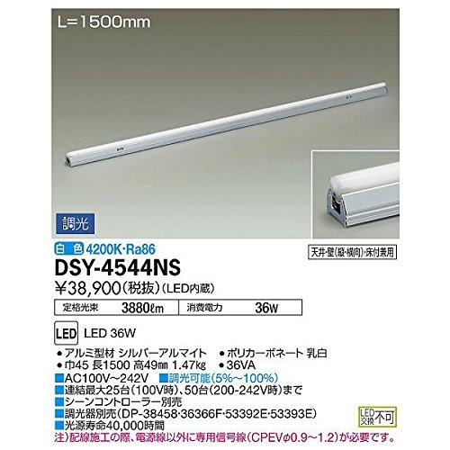 大光電機:間接照明用器具 DSY-4544NS   B01MQYI8AV