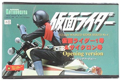 コトブキヤ 1/12 仮面ライダー1号 & OPサイクロン 未塗装・組み立てキットの商品画像
