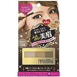 Sana Heavy Rotation Powder Eyebrow and nose shadow 01 light brown 3.5g