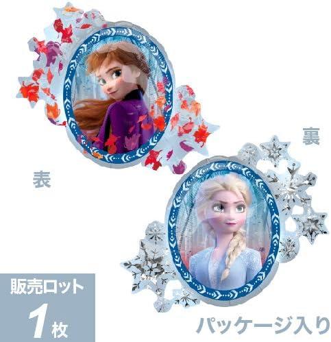 フィルムバルーン アナと雪の女王 フローズン2 ガス無し風船単品 1枚