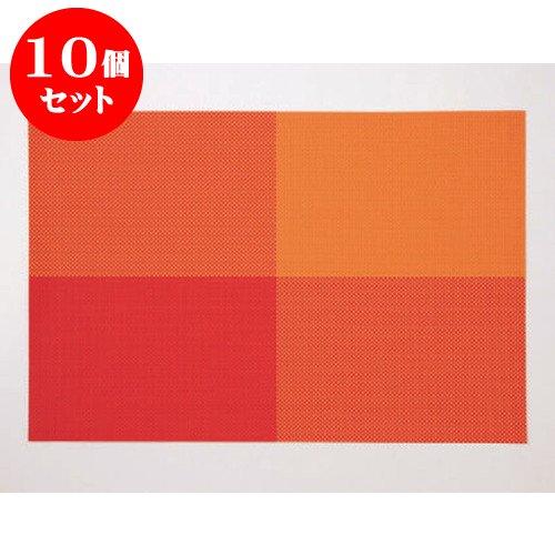 10個セット エコマット COL.10橙尺3寸 [39 x 27.5cm] PVC (7-142-8) 料亭 旅館 和食器 飲食店 業務用   B01LXUALMT