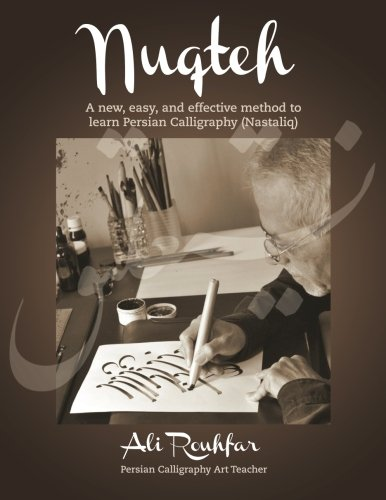Nuqteh: A new, easy, and effective method to learn Persian Calligraphy (Nastaliq) (Volume 1)