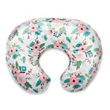 Boppy Boutique Pillow Cover, Pink White Floral
