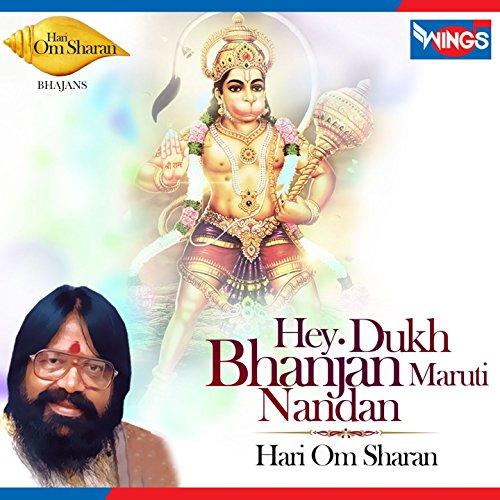 hey-dukh-bhanjan-maruti-nandan