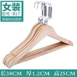 SHRCDC Natural Wood/Hanger 10Pack/Non-Slip(33-44Cm)/Reinforcement/Beige/Brown/Adult/Shirt/Pants/Hotel/For Hanger,10,G38Cm