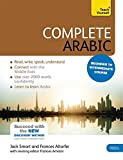 img - for Complete Arabic Beginner to Intermediate Book and Audio Course: Learn to read, write, speak and understand a new language with Teach Yourself (Complete Language Learning series) book / textbook / text book