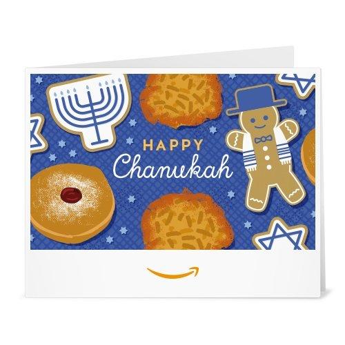 Chanukah - Print at Home