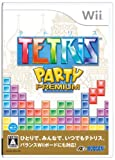 Tetris Party Premium [Japan Import]