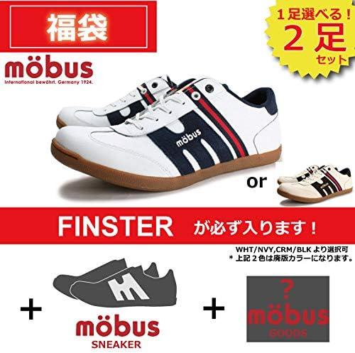選べる福袋 [FINSTER/フィンスター] 2足 とノベルティセット