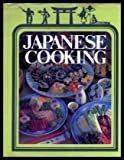 Japanese Cooking, Outlet Book Company Staff, 0517244861