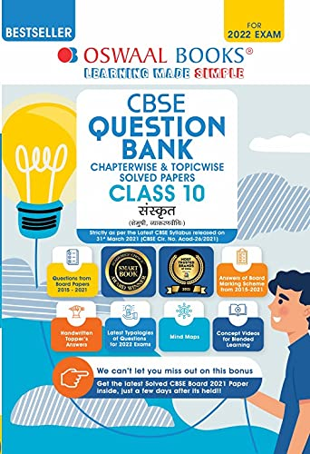 Oswaal CBSE Question Bank Class 10 Sanskrit Book Chapter-wise & Topic-wise Includes Objective Types & MCQ's [Combined & Updated for Term 1 & 2]