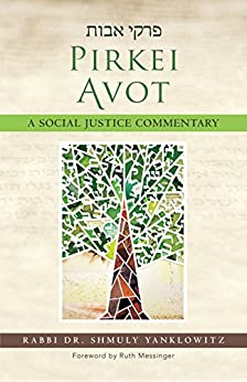 Pirkei Avot: A Social Justice Commentary by [Yanklowitz, Rabbi Dr. Shmuly]