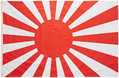 Japanese WW2 Battle Flag 9.2 X 6.5 WWII Rising Sun Japanese Kamikaze