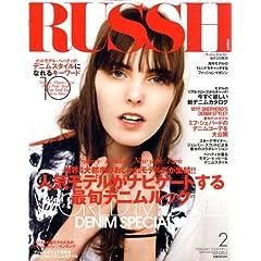 RUSSH JAPAN 最新号 サムネイル