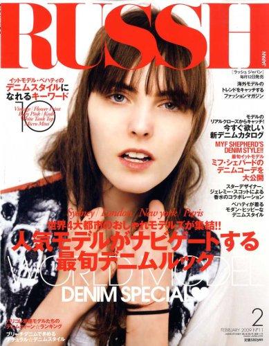 RUSSH JAPAN 2009年2月号 大きい表紙画像