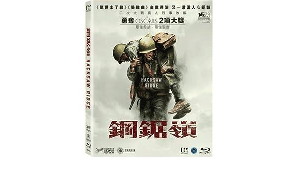 hacksaw ridge subtitles english online