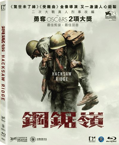 Hacksaw Ridge (Region A Blu-Ray) (Hong Kong Version for sale  Delivered anywhere in USA